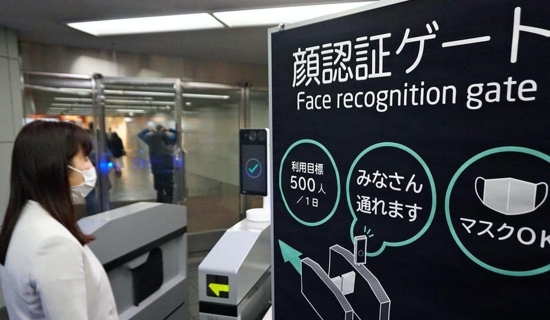 """NEC – Reconnaissance faciale """"Touchless"""" : même en portant un masque"""